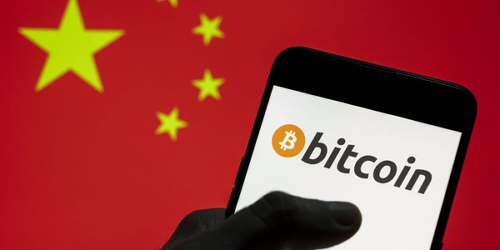 China Imposes New Crypto Bans, Blocking Exchanges From SERP