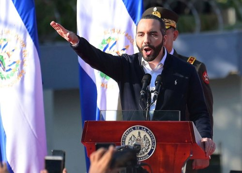 El Salvador government to be probed