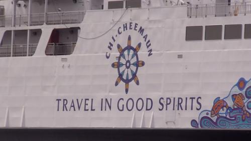 Chi-Cheemaun sailing season 'drops anchor'