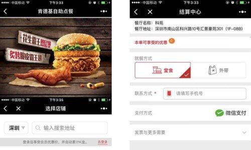 Chinese student who found KFC 'infinite free chicken' glitch jailed