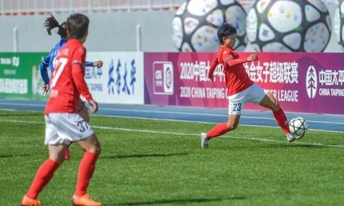Chinese women's football match cancelled over hair dye ban