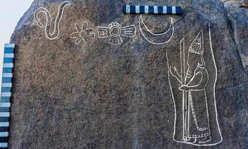 Archaeologists discover 2,550 year-old image of last King of Babylon