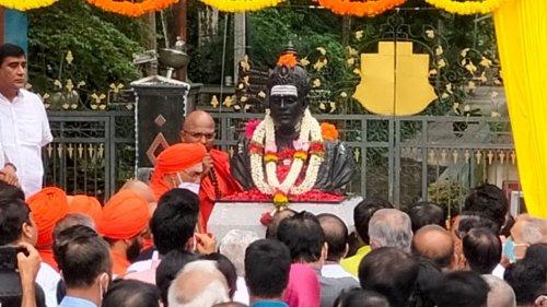 Karnataka CM B S Yediyurappa unveils bust of Basavanna in Shivamogga