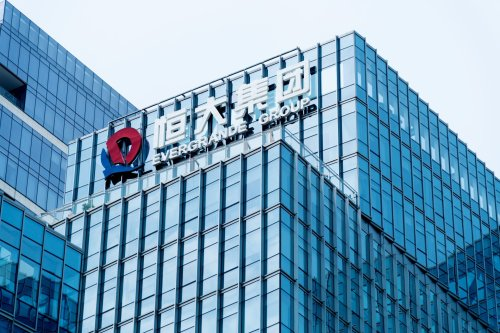 Zurück zum Thema | Immobilienriese Evergrande – Wie beeinflusst Chinas Wirtschaft Deutschland? | detektor.fm – Das Podcast-Radio