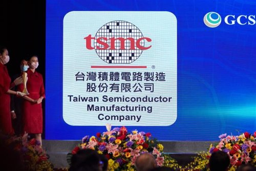 TSMC to see strong 2Q21, but challenges ahead