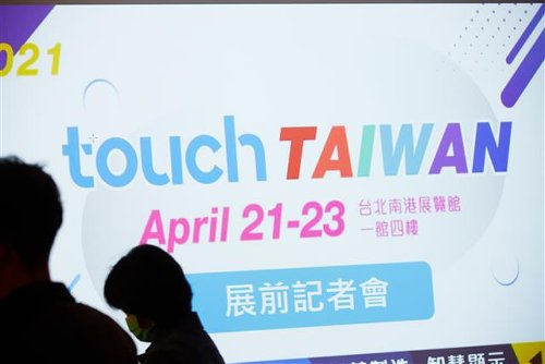 Touch Taiwan 2021 to kick off next week