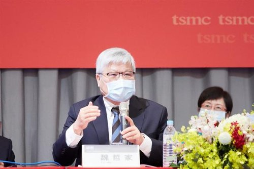 TSMC expects auto chip shortage to greatly improve starting 2Q21