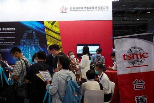 TSMC reportedly raises quotes for mature processes