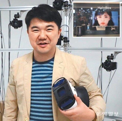 """""""목소리만 있는 AI비서 굿바이∼ 이젠 얼굴보며 대화하는 시대"""""""