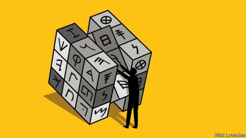 A tantalising book of puzzles is a gateway to linguistics