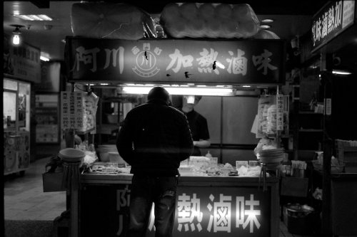 Small eats - Shot on Ultrafine eXtreme 400 at EI 400 (35mm format)   EMULSIVE