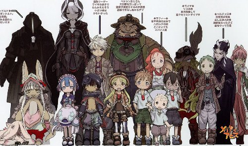 Made In Abyss: Season 2: Return Date and Trailer | Entertainment Dose
