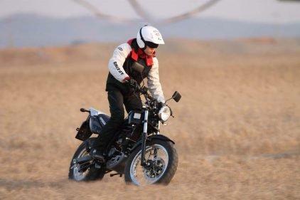 espíritu RACER moto - cover