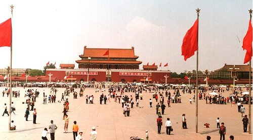 Call For China To Account For Tiananmen Massacre