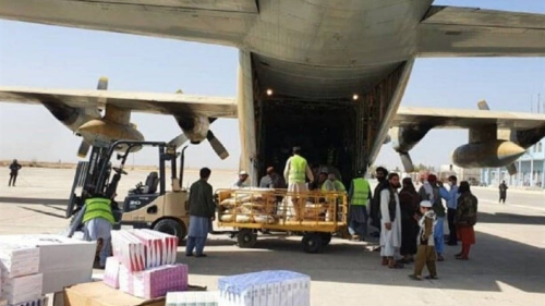 Iran Delivers Second Batch Of Humanitarian Aid To Afghanistan's Kunduz