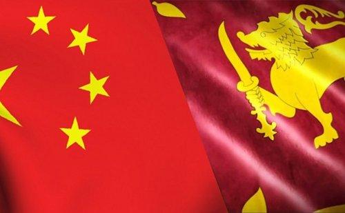 Inaugurated China Sri Lanka Association For Trade And Economic Cooperation (CSLATE)