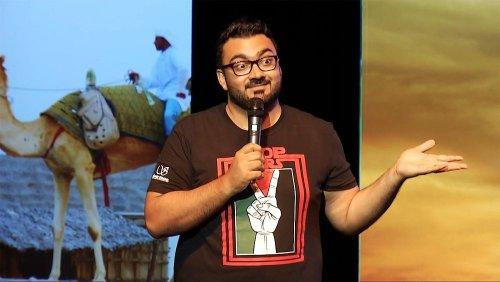 «استند آپ کمدی» در دبی؛ اجراهای پررونق کمدینهای سرشناس و محلی