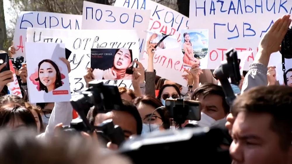 شاهد: احتجاجات في قرغيزستان بعد مقتل امرأة إثر خطفها بهدف الزواج
