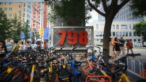 Pechino alla scoperta della 798 Art Zone, un quartiere per l'arte