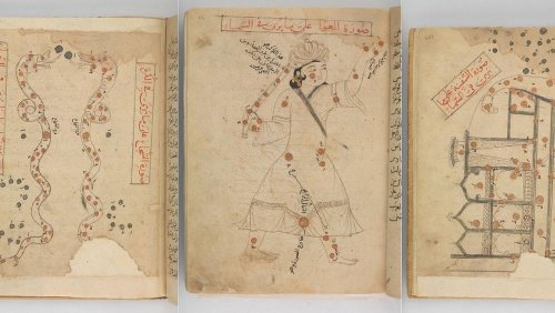 Images of the Fixed Stars: Ancient astronomy manuscript resurrected by Uzbek heritage initiative