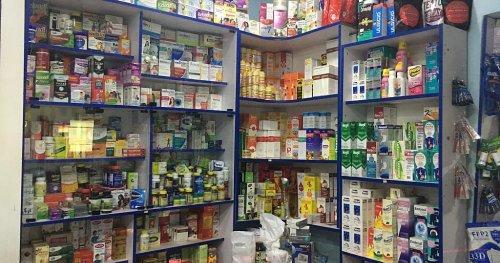 Nigeria : les pharmaciens déplorent la hausse des prix de médicaments | Africanews