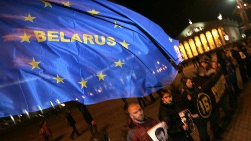 Четвёртый пакет санкций ЕС против Беларуси