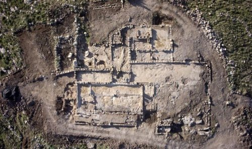 Archaeology news: Ancient farmhouse exposed in Israel made 'cereal' 2,800 years ago