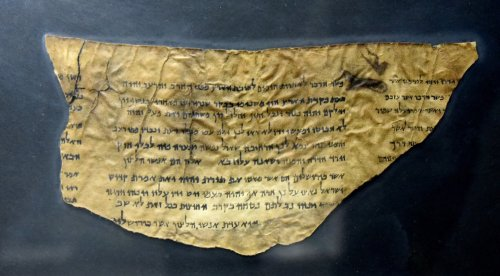All Dead Sea Scrolls Fragments at the Museum of the Bible Are Forgeries
