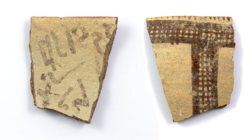 Sur un tesson de poterie, le possible chaînon manquant de l'histoire du premier alphabet