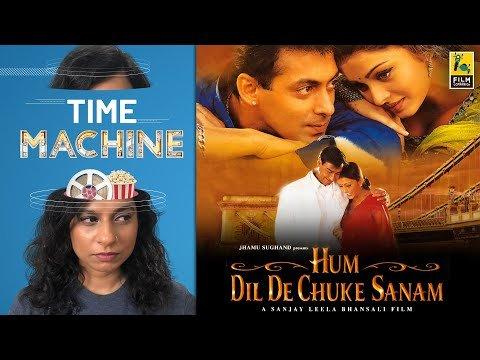 Hum Dil De Chuke Sanam | FC Time Machine | Aishwarya Rai Bachchan, Salman Khan, Ajay Devgn