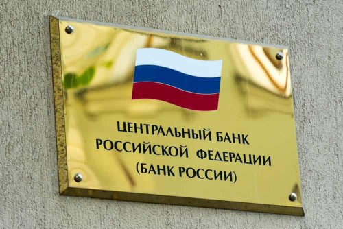 Head of Russia's central bank: Crypto investing is 'the most dangerous' investment strategy