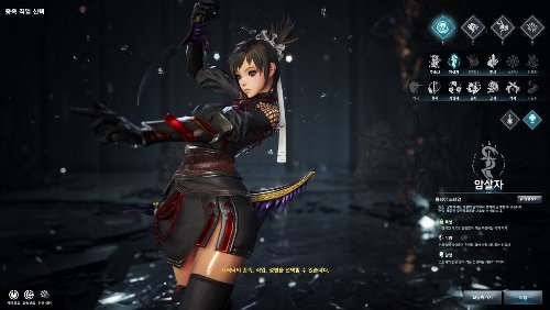 Blade & Soul: Revival coming to western gamers later this year