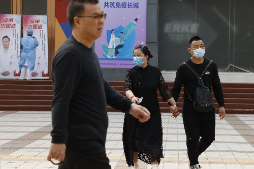 Official: Chinese vaccines' effectiveness low