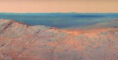 Discover mars explorer