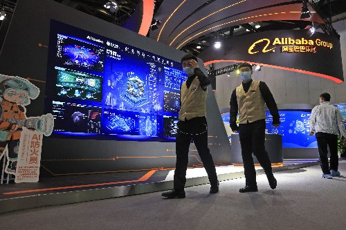 Alibaba records first quarterly operating loss since IPO