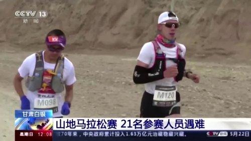 Extreme weather in China kills 21 in ultramarathon