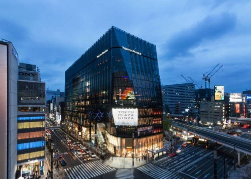 Great Shopping in Ginza, Tokyo