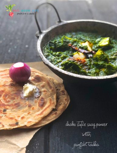North Indian Cuisine | Vegetarian