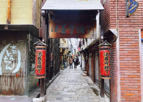 Explore Osaka's Stylish Backstreets and Sidestreets