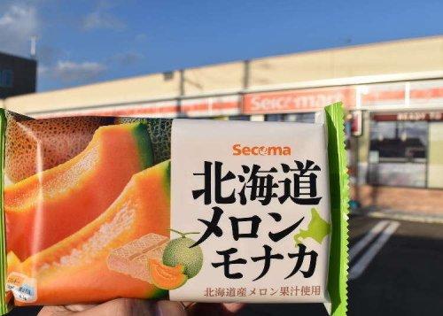 The Seicomart Phenomenon: Why Hokkaido's Convenience Store is So Popular