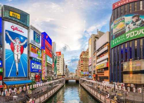 Speaking Japanese - Kansai Style!