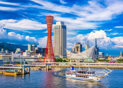 Japan's Cosmopolitan City Where You'll Always Feel Welcome