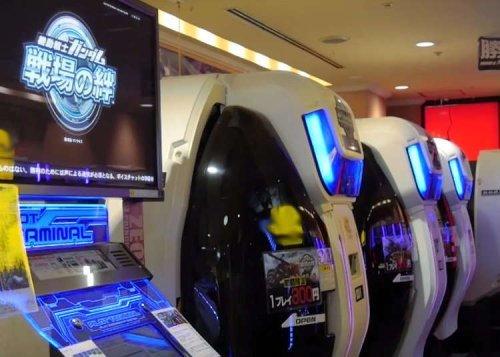 Arcade Madness!