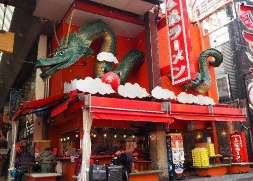 5 Best Ramen in Namba Osaka: Restaurants Recommended By A Ramen Expert!