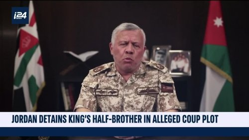 Jordan: King Abdullah II's Half-Brother Detained After Alleged Coup Attempt
