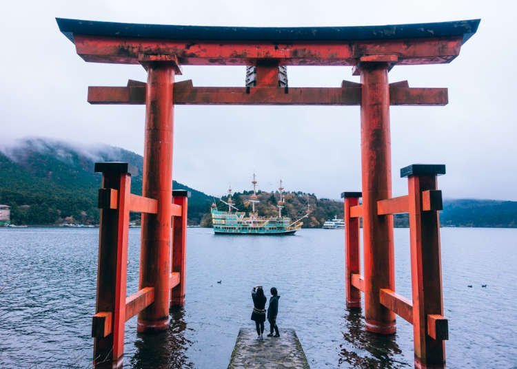 Heavenly Hakone: Mt. Fuji and Pirate Ships Just a Stone's Throw from Tokyo!