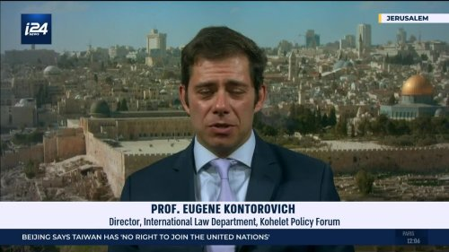 'This is the beginning of undoing the recognition of Jerusalem' says Prof. Eugene Kontorovich