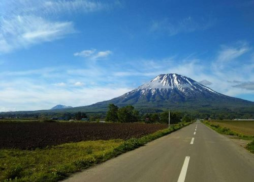 Every Day is #EarthDay in Stunning Northern Japan!