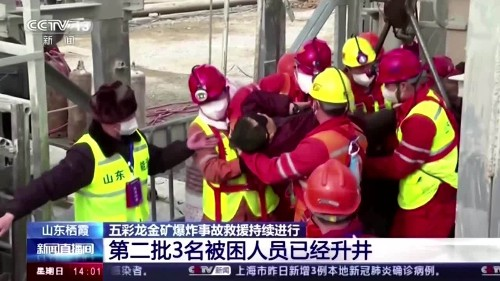 China rescues 11 miners after two weeks underground