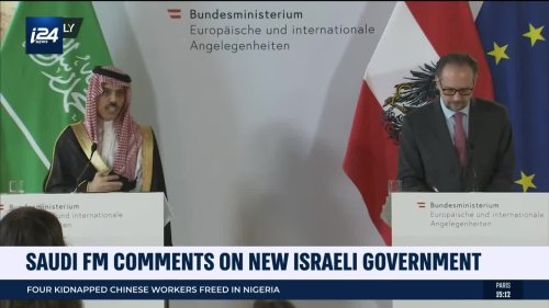 Saudi FM comments on new Israeli government